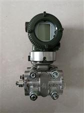 EJA压力变送器横河EJA-120E微小差压变送器厂家代理