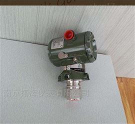 EJA-A横河川仪EJA530A智能压力变送器