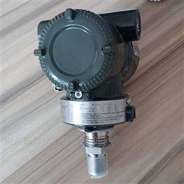 EJAEJA440A高压力变送器现货