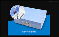 2038215-CN哈希/HACH,COD试剂,快速消解,15-150mg/L