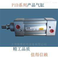P1D-B032MS-0320PARKER派克气缸P1D-B032MS-0320