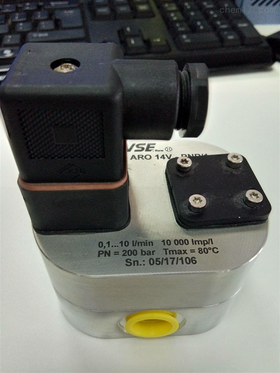 VSE威仕流量计VS0.4EP012V-HTPNP/X