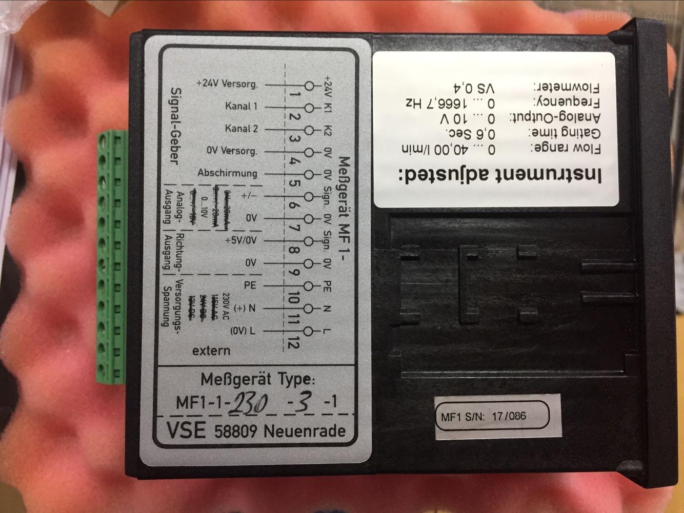 威仕流量计VSI0.02/16GPO12V