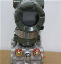 110A横河EJA110A差压变送器现货