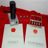 阿贝折射仪检定装置