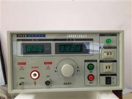 LC-2670A数显耐压测试仪厂家