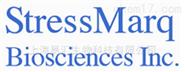 StressMarq Biosciences 授权经销商