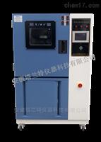 HUS-120HUS--120防銹油脂試驗箱制造廠家