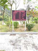 深圳湿地公园含氧量负氧离子监测系统