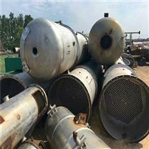 二手12吨不锈钢降膜蒸发器