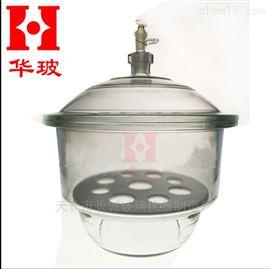 1354120mm 高透明加厚玻璃真空干燥器