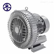 5.5kw漩涡气泵高压风机