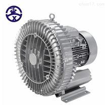 拋光電鍍設備曝氣高壓風機