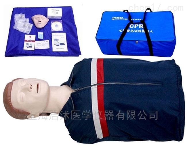 CPR600WCPR600W液晶触摸屏心肺复苏模拟人