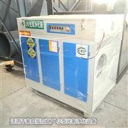 汽修厂用什么环保设备除味 1万风量UV光氧机