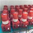 TBJ-280 QZBJ-3B一體化聲光報警器用途