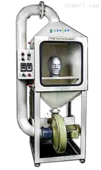眼镜产品沙尘测试仪