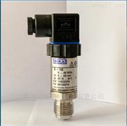 wika压力传感器S-10
