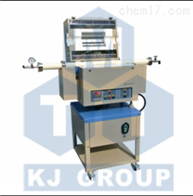 GSL-1500X-OTF-R601500℃可倾斜旋转炉