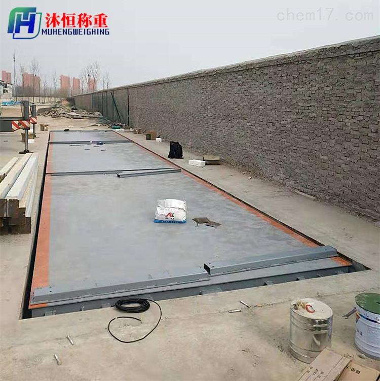 天津地磅厂家,100吨16米工地汽车磅