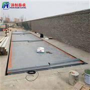 80吨地磅,北京3.2*16m工地汽车磅价格