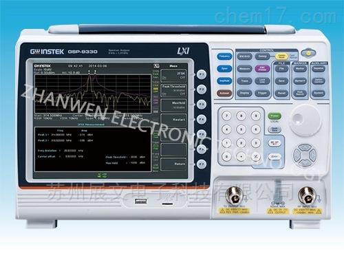 固纬GWINSTEK频谱分析仪GSP-9330