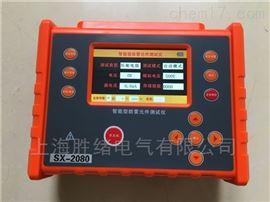 防雷元件测试仪*