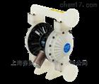 德国VERDER气动隔膜泵