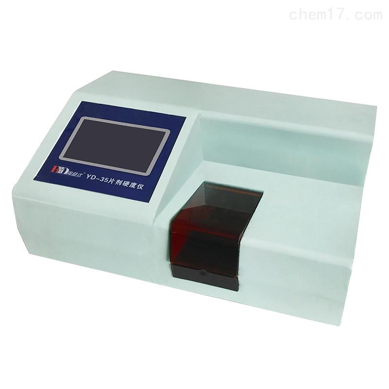 片剂硬度仪触摸屏YD-35硬度检测仪