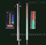 UDZ-191A现货供应智能电接点双色水位计  锅炉配套