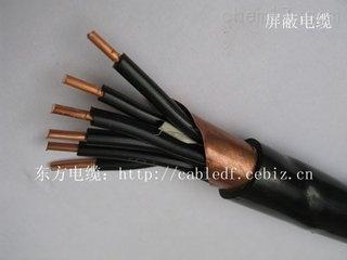 充油通信电缆