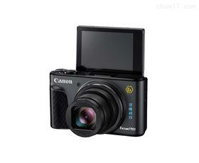 防爆数码相机 防爆相机Excam1901