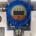 固定式可燃气体探测器SP-2102PLUS