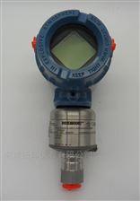 罗斯蒙特3051S_T型直接插入式变送器现货