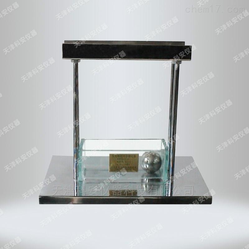 STT-920反光膜抗冲击测定器