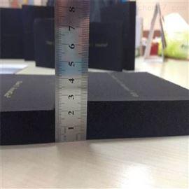 厂家直销高品质橡塑板 优质供货商