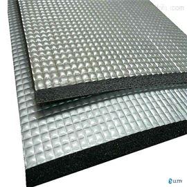 防潮防冻橡塑板 厂家生产