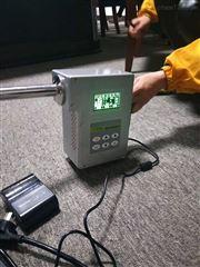 LB-7025A一体化便携式(直读)油烟检测仪LB-7025A