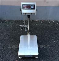 南京150千克不锈钢防水秤