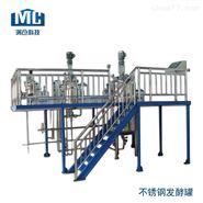 10L串聯不銹鋼發酵罐  生物 多聯液體發酵