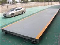 SCS-60T标准60吨汽车地磅