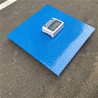 DCS-HT-A继电器信号输出地磅 2吨花纹板电子磅称