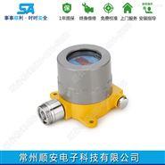 固定式二氧化硫測試儀聯動聲光報警