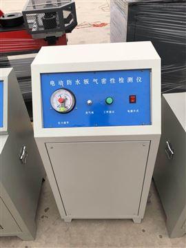 电动防水焊板气密性检测仪