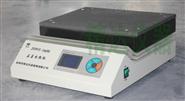 远红外高温石墨电热板(JDWZ-D500)