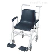 椅子秤M501-250Kg電子秤定向輪椅軟皮坐