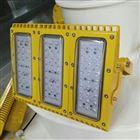 模组式大功率LED泛光灯BAX1208|支架投光灯