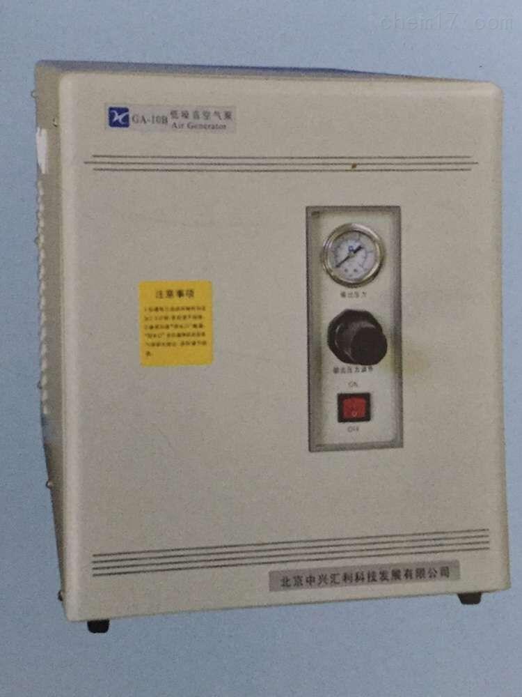 中兴汇利GA-10型低噪音空气泵/空气发生器