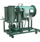 DTJ聚結脫水濾油機