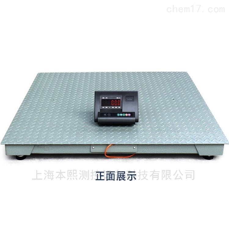 浙江本安工业防爆电子地磅2T